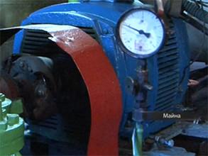 В котельной Майна впервые за 20 лет обновили насос