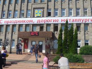 Суд по аварии на СШ ГЭС перенесли из-за отдыхающего адвоката