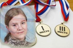 Спортсменка из Саяногорска завоевала «бронзу» на Спартакиаде учащихся России
