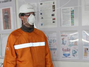 Для металлургов разрабатывают летний костюм электролизника