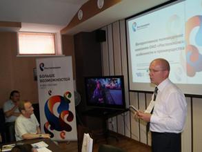 «Ростелеком» презентовал интерактивное телевидение на всероссийском фестивале