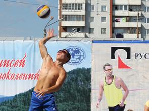 РУСАЛ в Саяногорске провел турнир по пляжному волейболу