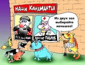 Избирком Хакасии рассмотрел жалобы по поводу незаконной предвыборной агитации