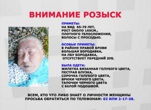 Полицейские Саяногорска просят помощи