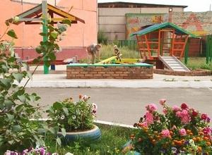 Лучший двор Саяногорска. Прием заявок завершен