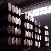 РУСАЛ останавливает несколько заводов, а на остальных снижает производство