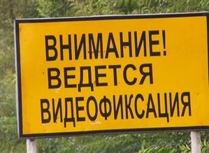 На автодорогах Саяногорска установлены четыре измерителя скорости «Арена»
