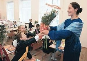 Лучшие педагоги Хакасии получат полмиллиона рублей премиальных