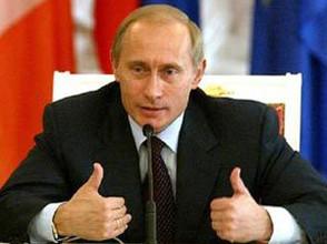 Президент Путин проводит в Хакасии заседание Госсовета