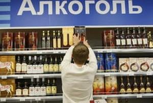 Житель Саяногорска попался на краже алкоголя за 2,5 тыс. рублей