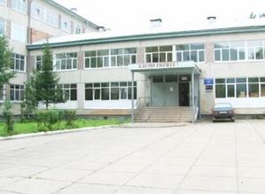 Городская комиссия завершила проверку школ и учебных заведений Саяногорска