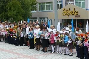 Одна из двух школ в Черёмушках закрылась на капитальный ремонт