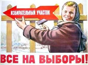 На выборах в Хакасии к полудню проголосовало 12,02% избирателей