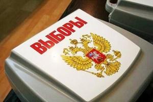 К 18.00 в Хакасии проголосовали 32% избирателей