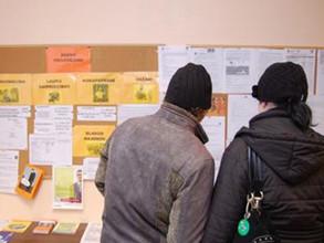 Молодым специалистам в Саяногорске поможет стажировка