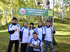 Саяногорск стал местом сбора туристов
