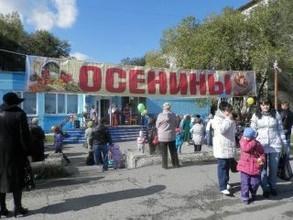 Саяногорские осенины: вспомнили прошлое, порадовались настоящему