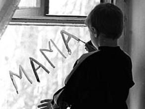«Зачем ты так с детьми?!» - сыновья убитой мужем Марины Елистратовой могут оказаться в детдоме