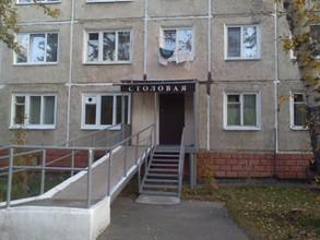 Социальная столовая в Саяногорске заработала в штатном режиме