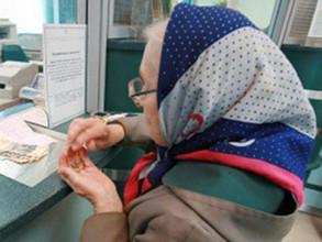 Пенсионерку из Саяногорска заставили вернуть деньги, полученные за утрату сына