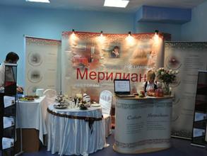 В Саяногорске пройдет деловая выставка