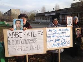 Потерпевшие по делу об аварии на СШГЭС провели пикет против затягивания суда