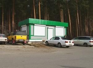 Новый торговый павильон в Черемушках вывел на диалог жителей и предпринимателей