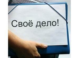 В Саяногорске назвали лучших предпринимателей года
