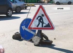 Ямочный ремонт дорог – не решает проблемы