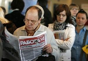 В 2013 году на самозанятость безработных Хакасия потратила более 4,3 миллиона рублей