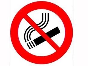 В Саяногорске количество штрафов курильщикам перевалило за полтора десятка