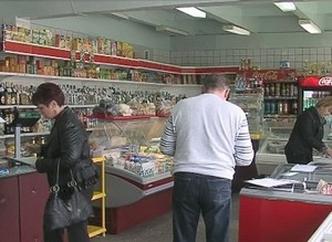 В Хакасии могут принять «сухой закон» уже 18 декабря