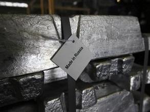 Девять саяногорских металлургов стали акционерами РУСАЛА