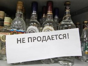 В Саяногорске оштрафованы торговцы «ночного» алкоголя