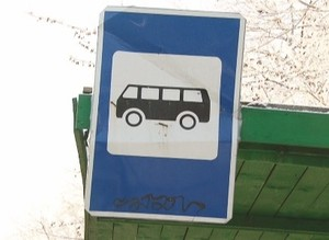 Когда маршрут 2«А» Саяногорск – Черемушки вернется на линию?