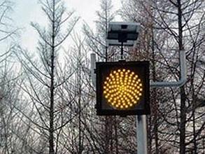 В Хакасии появились светофоры на солнечных батареях