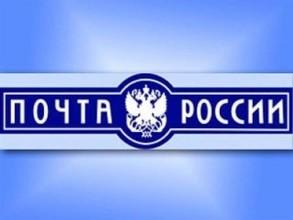 В Хакасии запускают новый предновогодний маршрут доставки почты