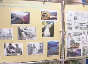 В краеведческом музее открылась знаменательная выставка