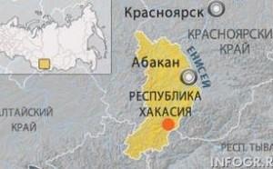 Сейсмологи подробно рассказали о землетрясении в Хакасии и Красноярском крае