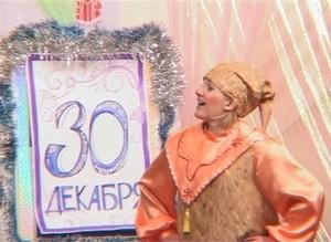 20 одаренных детей из Саяногорска побывают на Правительственной Ёлке