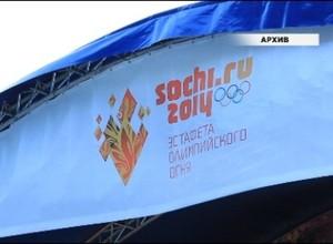 Саяногорск примет эстафету паралимпийского огня