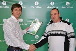 В Саяногорске абонент «МегаФона» выиграл путевку на Олимпиаду в Сочи