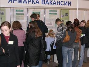 Более трехсот работодателей Хакасии воспользовались услугами ярмарок вакансий