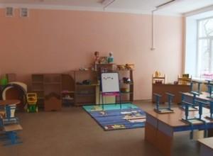 В Майна открывается мини-детский сад