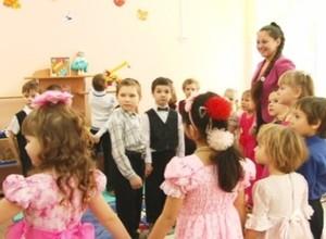 В Майна состоялось открытие школы – детского сада