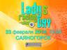 """В Саяногорске пройдет ледовая гонка для девушек """"Lady's Racing Day"""""""
