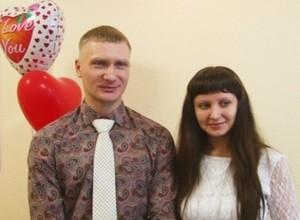 Рекордное количество саяногорских пар поженились в День святого Валентина