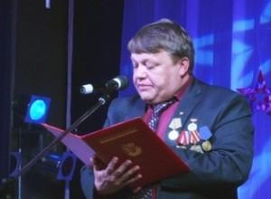 День памяти россиян, исполнявших свой долг в горячих точках, прошел в ДК «Визит»