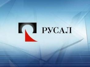 Саяногорский алюминиевый завод РУСАЛа увеличил производство сплавов