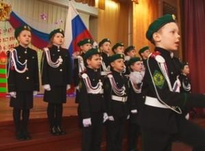 Ученики кадетской школы продемонстрировали свои таланты